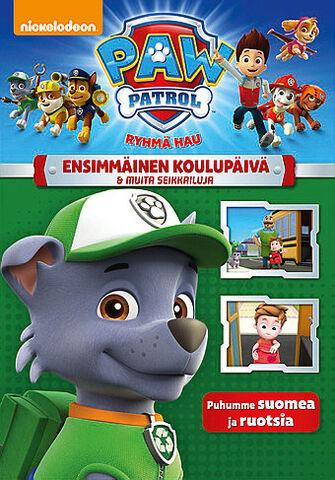 File:Ryhmä Hau Ensimmäinen koulupäivä & muita seikkailuja DVD.jpg