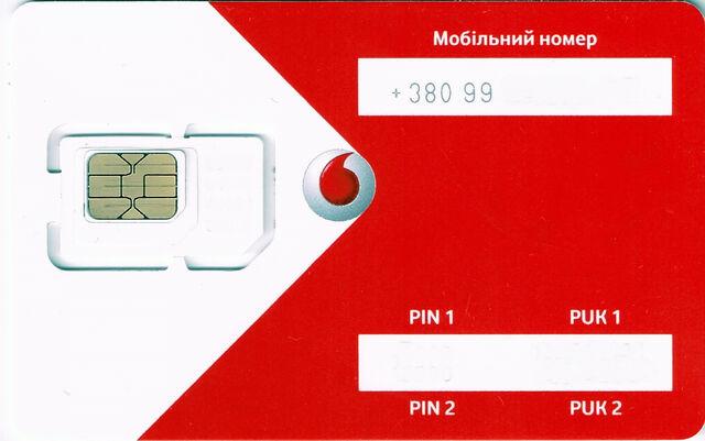 File:Vodafone UK20022016 0000-0.jpg
