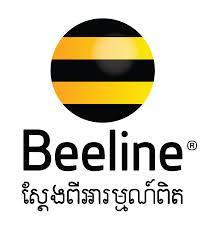 File:Beeline cambodia.jpg