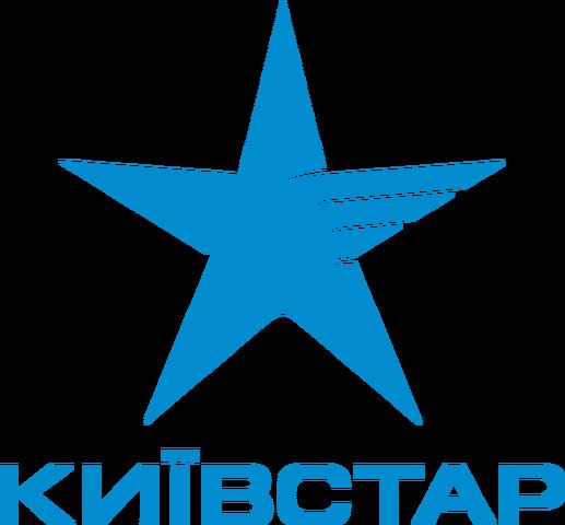 File:Logo-old.png