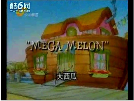 File:Mega Melon.jpg