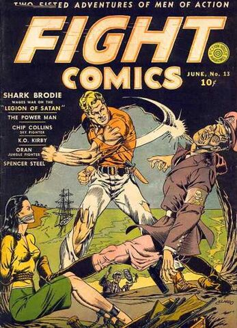 File:Fight Comics -13.jpg