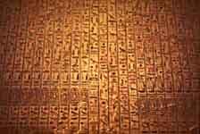 File:Hieroglyphssm.jpg