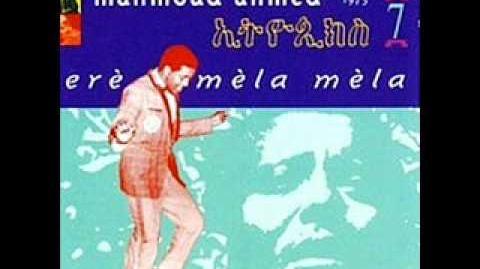 Mahmoud Ahmed - Ethiopiques 7 - 07 Ohoho Gedma.wmv