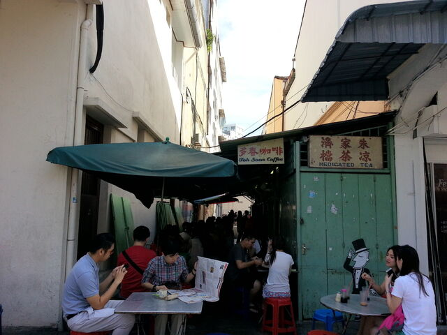 File:Toh Soon Cafe, Campbell Street, George Town, Penang (2).jpg