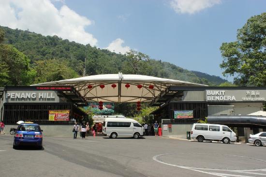 File:Penang Hill railway station, George Town, Penang.jpg