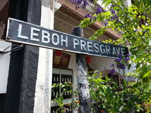 Presgrave Street sign, George Town, Penang (old)