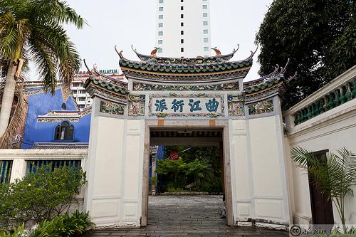 File:Cheong Fatt Tze Mansion gate, George Town, Penang.jpg