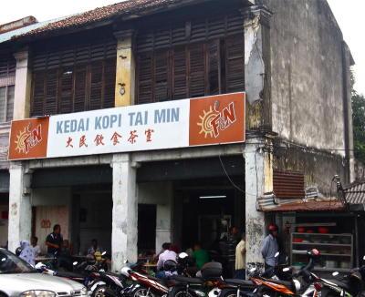 File:Nasi kandar Jelutong, George Town, Penang.jpg