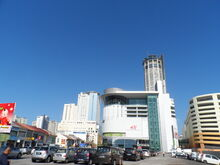 1st. Avenue Mall, George Town, Penang