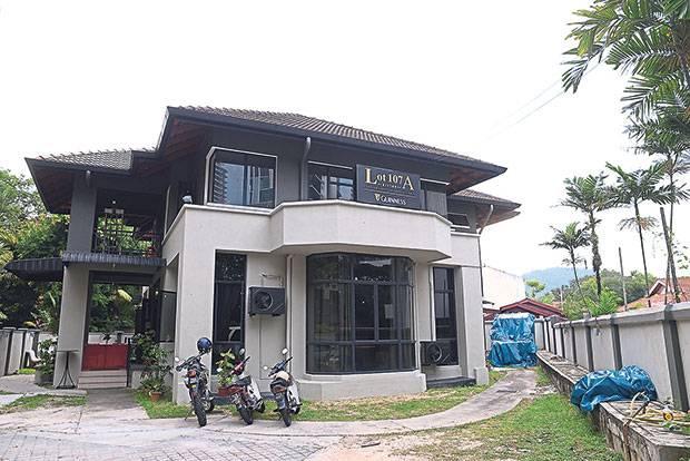 File:Penang Eurasian Association, George Town.jpg