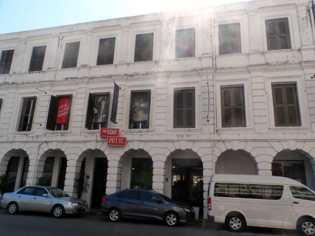 File:The Star, Pitt Street, George Town, Penang.JPG