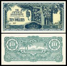 Japanese banana dollar