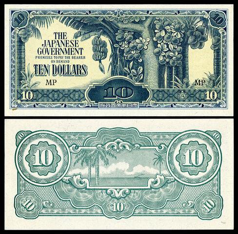 File:Japanese banana dollar.jpg
