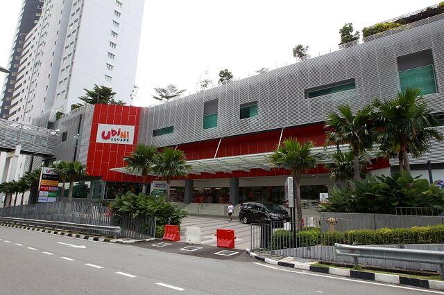 File:Udini Square, Gelugor, George Town, Penang.jpg