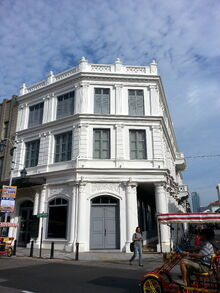 Kongsoon House, Beach Street, George Town, Penang