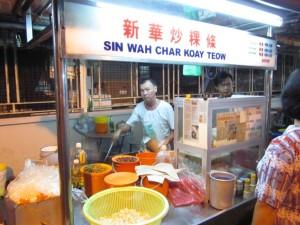 File:Sin Wah char kuey teow, Pulau Tikus, George Town, Penang.jpg