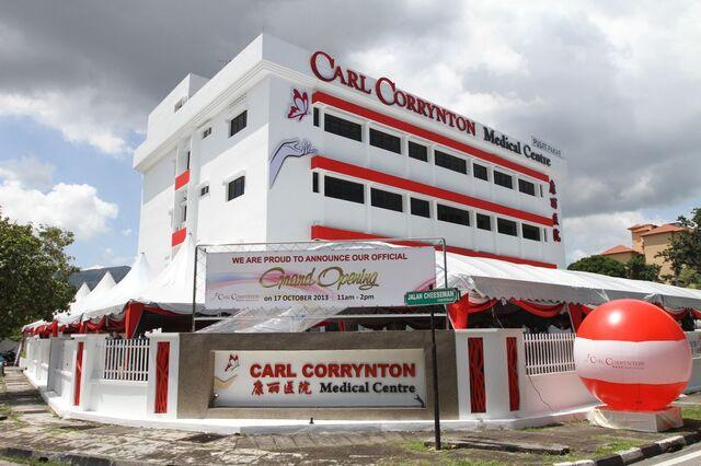 File:Carl Corrynton Medical Centre, Green Lane, George Town, Penang.jpg