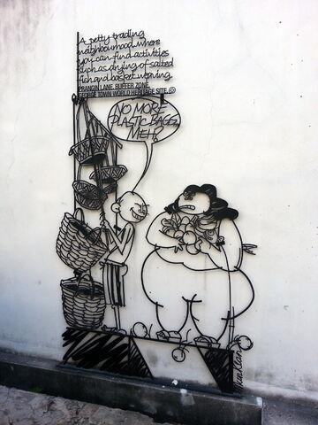 File:No Plastic Bag wrought iron sculpture, Prangin Lane, George Town, Penang.jpg