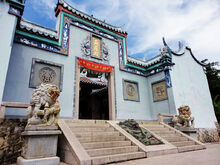 Tien Kong Then temple, Air Itam, George Town, Penang