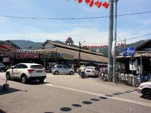 Air Itam village, George Town, Penang