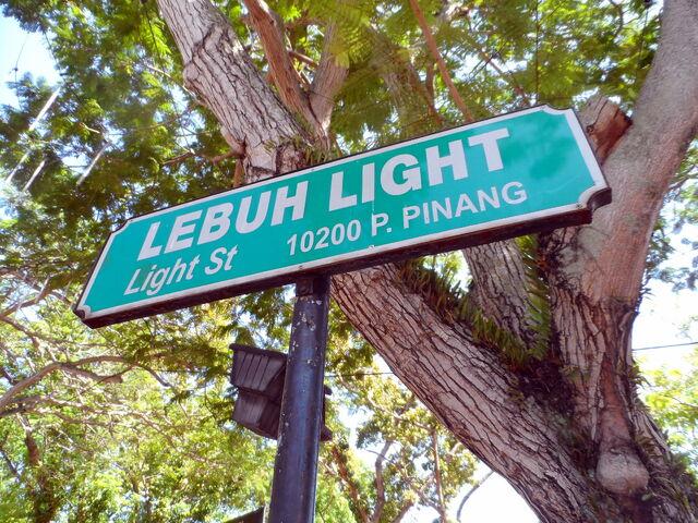 File:Light Street sign, George Town, Penang.JPG