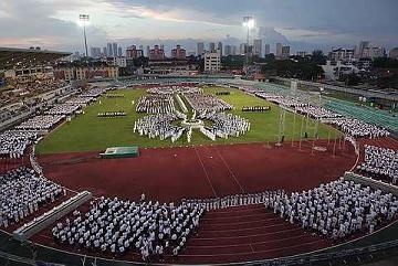 File:Penang Stadium.jpg
