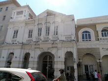 Royal Bank of Scotland Building, Beach Street, George Town, Penang
