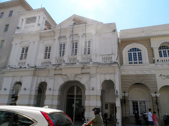 File:Royal Bank of Scotland Building, Beach Street, George Town, Penang.JPG