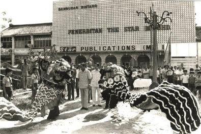 File:The Star Office, Pitt Street, George Town, Penang (1974).JPG