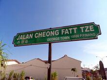 Cheong Fatt Tze Road sign, George Town, Penang