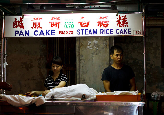 File:Cintra Street Hum Chin Peng stall, George Town, Penang.jpg