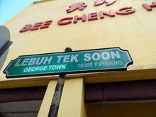 Tek Soon Street sign, George Town, Penang