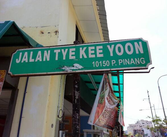 File:Tye Kee Yoon Road sign, George Town, Penang.jpg