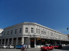 Whiteaways Arcade, George Town, Penang