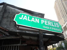 Perlis Road sign, George Town, Penang