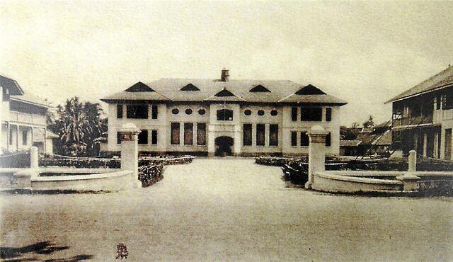 File:St. George's Girls' School, Northam Road, George Town, Penang (old).JPG