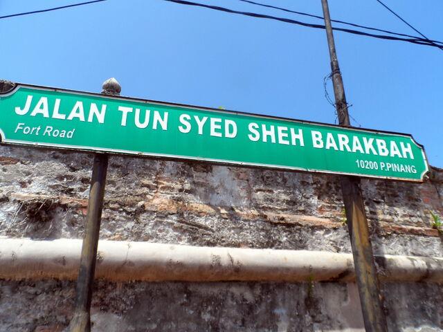 File:Jalan Tun Syed Sheh Barakbah sign, George Town, Penang.JPG