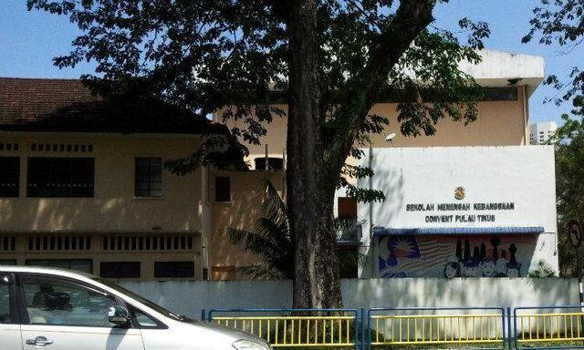 File:Convent Pulau Tikus, George Town, Penang.jpg