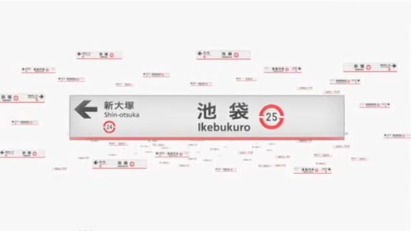 File:Ikebukuro.jpg