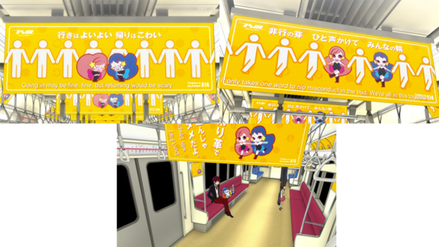 File:Penguindrum 1415signs.png