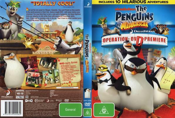 File:DVD-Premiere-Cover-Art2.jpg