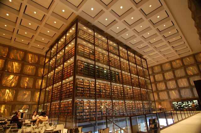 File:Beinecke Rare Book and Manuscript Library.jpg