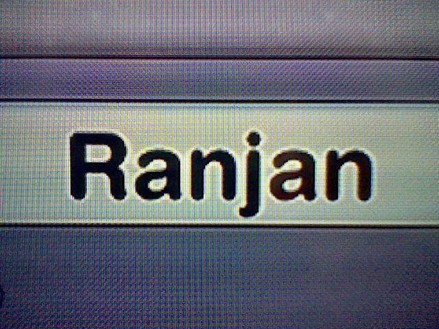 File:Ranjan Family-1479799541.JPG