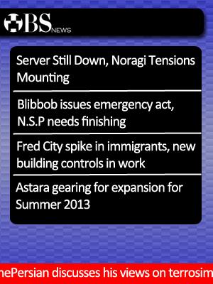 File:BS news widget 1.png
