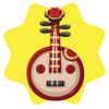 Chinese moon guitar