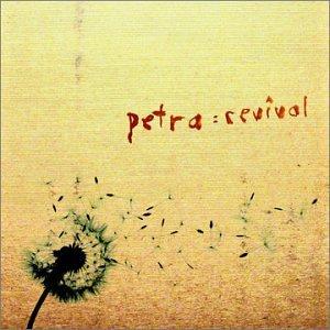 File:Petra revival.jpg