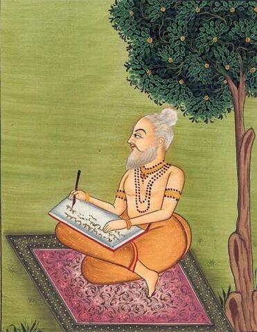File:Valmiki Ramayana.jpg