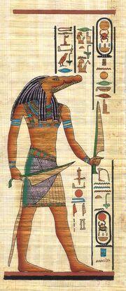 Egyptian Sobek God