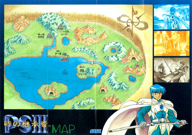 File:Psiii world map.jpg